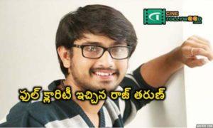 raj tarun gave full clarity on his upcoming movie