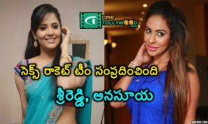 sex rocket team contacted with Sri reddy, Anasuya