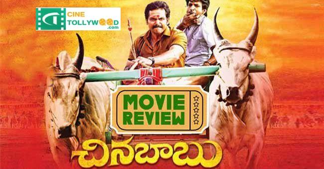 Chinababu movie review