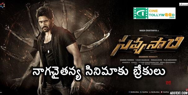 Naga Chaitanya Savyasachi movie breaks