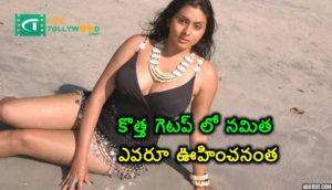 Namitha new getup is unimaginable
