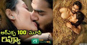 RX100 Telugu Movie Review