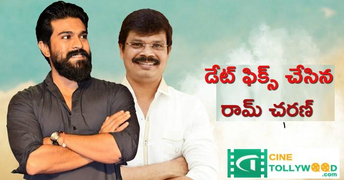 Ram Charan and Boyapati movie releasing on sankranti