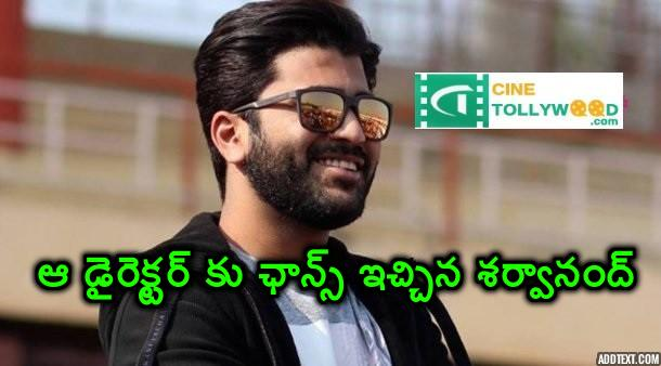 sharwanand team up with indrakanti