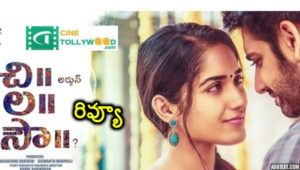 Chi La Sow Movie Review