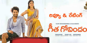 Geetha Govindam movie review and rating