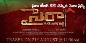 Sye Ra Narasimha Reddy Teaser Release date fixed