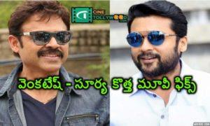 Venkatesh and Surya combination new movie fixed