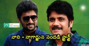 Nani and Nagarjuna multi starrer movie updates
