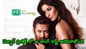 The Song Cost is in the Salmankhan Project Bharath