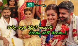 Actress Colors Swathi and Vikas Wedding