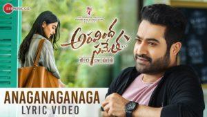 Lyrical Video Anaganaganaga – Aravindha Sametha