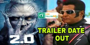 Rajini 2 o trailer date fixed
