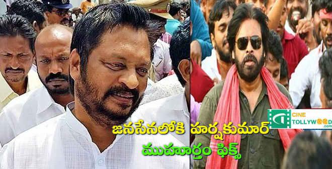 GV Harsha kumar joining to Janasena party