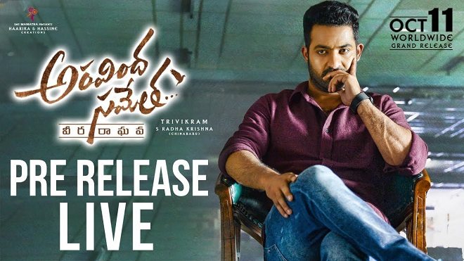 Jr NTR Aravinda Sametha Audio Songs