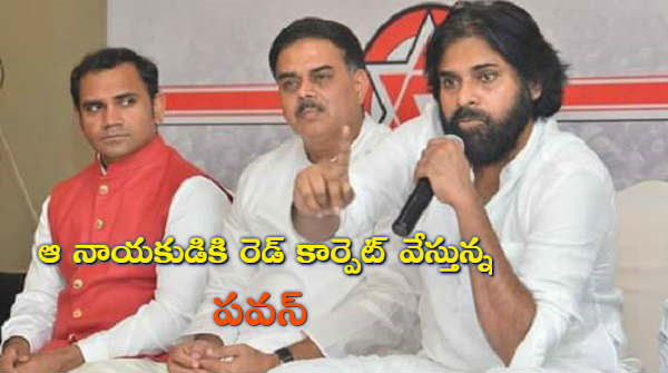 Pawa Kalyan Given priority to Nadendla, Janasena Party