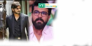 Ramcharan movie chance to act Bog boss kaushal