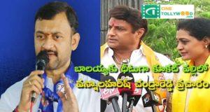 Pannala Harish Chandra Reddys campaign in Kukatpally