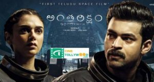 Antariksham movie review, Antariksham movie review and rating