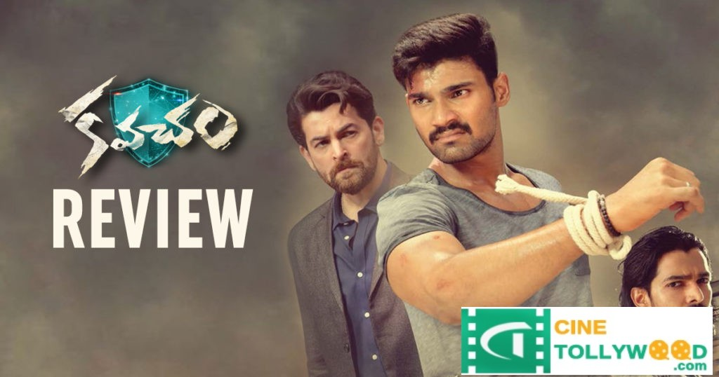 kavacham movie review - kavacham review