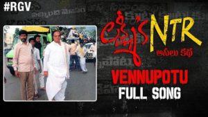 Full Song Vennupotu – Lakshmi's NTR (RGV)