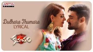 Lyrical Video Dulhara Thumara – Kavacham (Bellamkonda Sai Sreenivas)