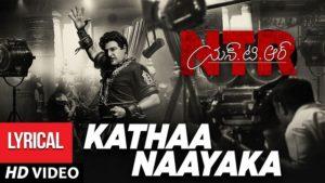 NTR biopic (Balakrishna)