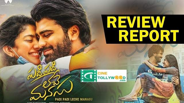 Padi padi leche manasu review, Padi padi leche manasu review and rating