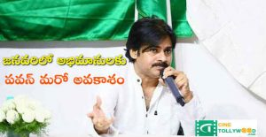 Pawan has another chance for fans in January