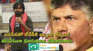 TDP think problems with Janasena