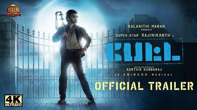 Tamil Trailer Petta - Rajinikanth