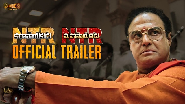 Theatrical Trailer NTR Biopic (Balakrishna)