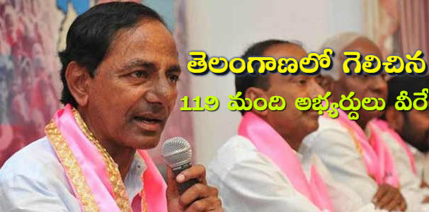 There are 119 candidates who have won in Telangana TRS