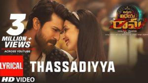 lyrical-song-thassadiyya-vinaya-vidheya-rama
