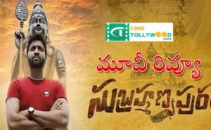 subramaniapuram telugu movie review - subramaniapuram movie review