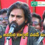Fifty memebers Janasena target Pawan Kalyan mission