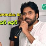 Pawan Kalyan gave bumper offer to Akula Satyanarayana
