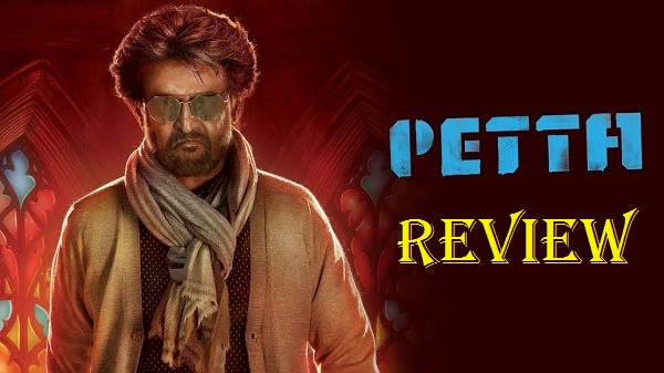 Peta movie review and Rating
