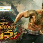 vinaya-vidheya-rama-movie-review-rating