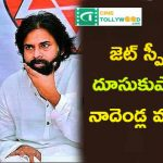 Nandendla Manohar is going to jet speed in Janasena party