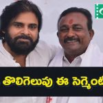 Pithani balakrishna win janasena first consequences