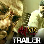 Trailer : Lakshmi's NTR (RGV)