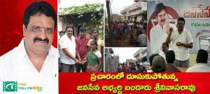 Bandaru Srinivasa Rao Janasena party candidate in the campaign fo Kothapeta