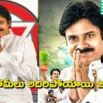 Janasena manifesto peoples saying is good
