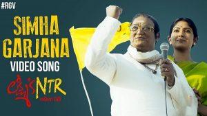 Simha Garjana – Lakshmi's NTR (RGV) Trailer2