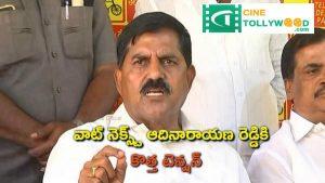 New tension on Aadinarayana Reddy