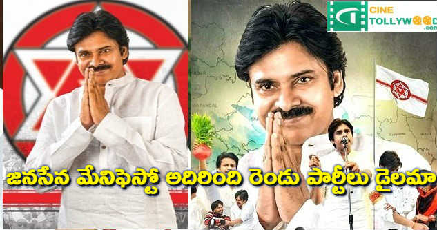 Janasena manifesto is really great