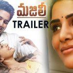 MAJILI Movie Trailer Naga Chaitanya