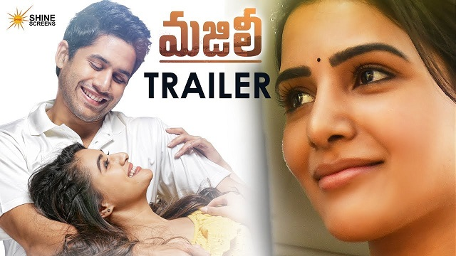 MAJILI Movie Trailer Naga Chaitanya