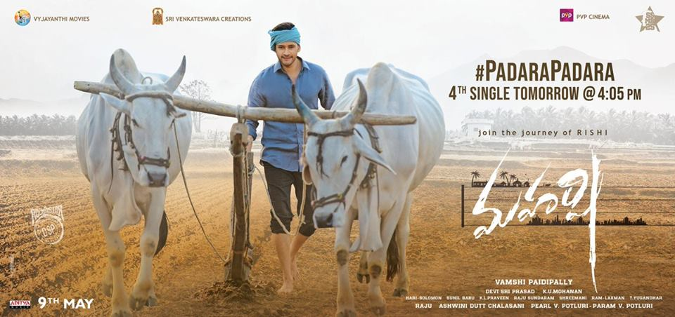 PadaraPadara song from Maharshi